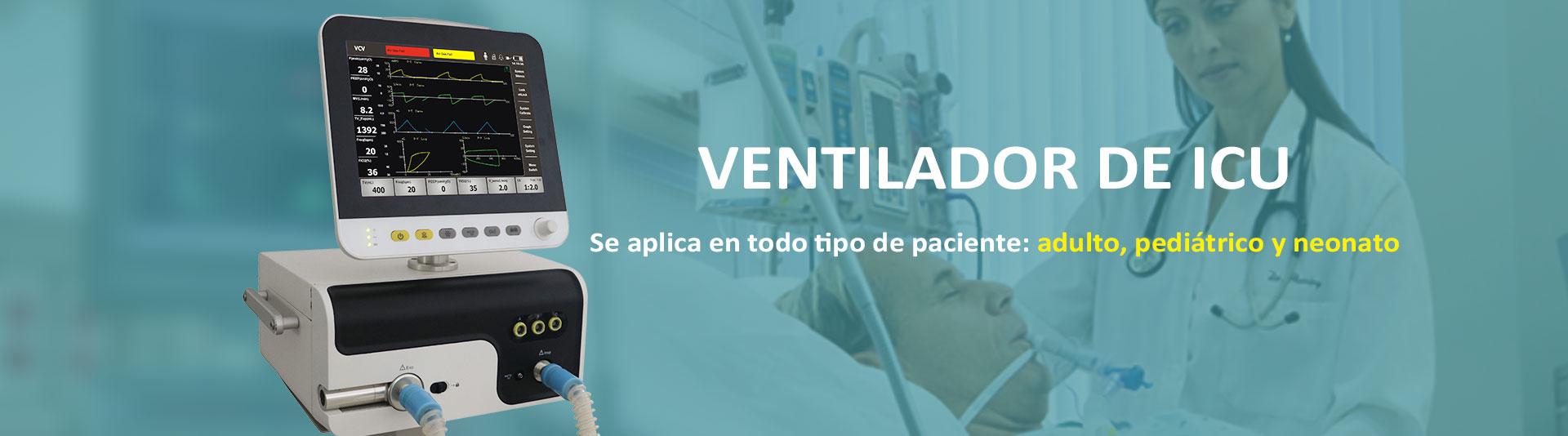 Ventilador de ICU