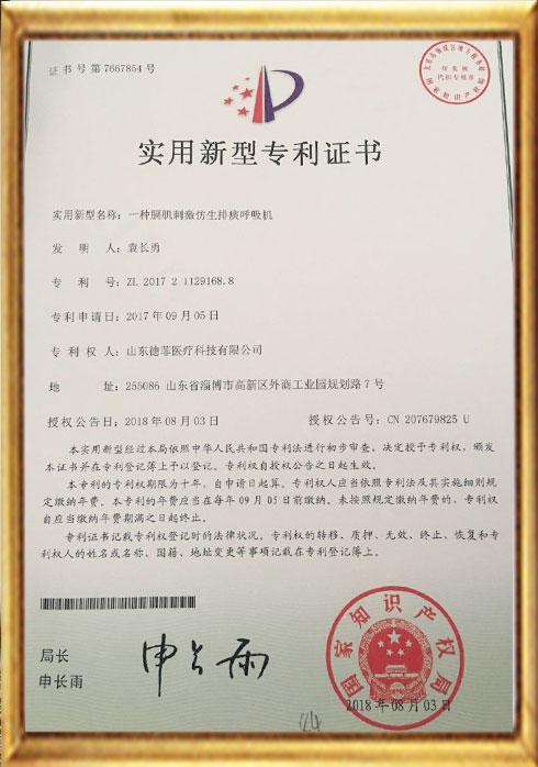 Certificado de paciente