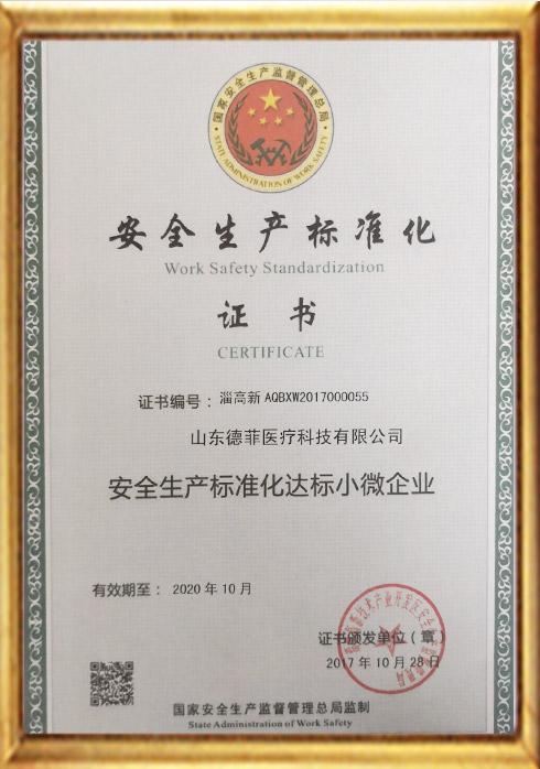 Certificado de estandarización de seguridad de trabajo