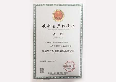 Estandarización de seguridad de trabajo obtuvo el reconocimiento de la Administración estatal de seguridad de trabajo